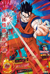 DRAGON BALL HEROES HG1-CP2