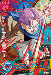 DRAGON BALL HEROES HG1-CP5