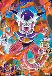DRAGON BALL HEROES HG1-CP6