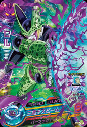 DRAGON BALL HEROES HG1-CP7