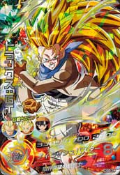 DRAGON BALL HEROES HG1-SEC