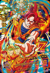 DRAGON BALL HEROES HG10-01