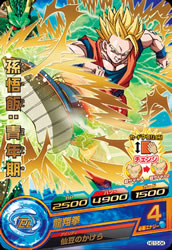 DRAGON BALL HEROES HG10-04