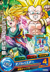 DRAGON BALL HEROES HG10-07