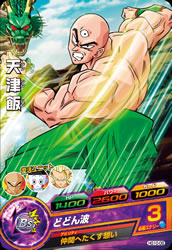 DRAGON BALL HEROES HG10-08