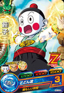 DRAGON BALL HEROES HG10-09