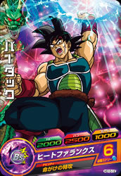 DRAGON BALL HEROES HG10-12