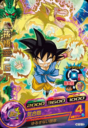 DRAGON BALL HEROES HG10-13