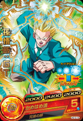 DRAGON BALL HEROES HG10-15