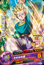 DRAGON BALL HEROES HG10-17