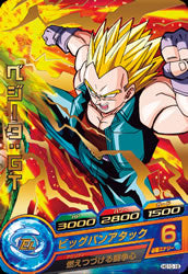 DRAGON BALL HEROES HG10-18