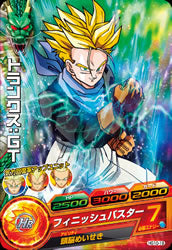 DRAGON BALL HEROES HG10-19