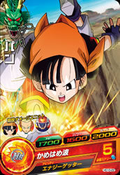 DRAGON BALL HEROES HG10-22