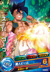 DRAGON BALL HEROES HG10-23
