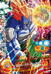 DRAGON BALL HEROES HG10-28