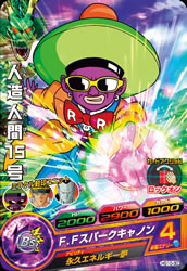 DRAGON BALL HEROES HG10-30