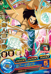 DRAGON BALL HEROES HG10-32