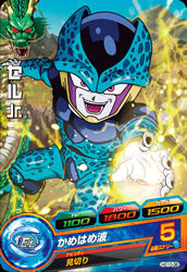 DRAGON BALL HEROES HG10-36