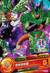 DRAGON BALL HEROES HG10-37