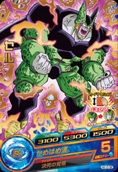 DRAGON BALL HEROES HG10-38
