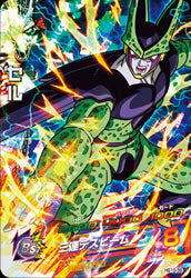 DRAGON BALL HEROES HG10-39