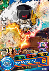 DRAGON BALL HEROES HG10-40