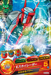 DRAGON BALL HEROES HG10-41
