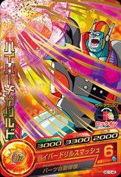 DRAGON BALL HEROES HG10-42