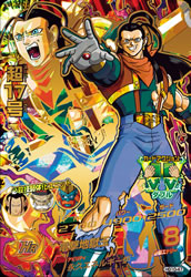 DRAGON BALL HEROES HG10-47