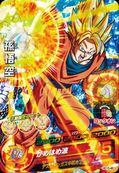 DRAGON BALL HEROES HG10-48