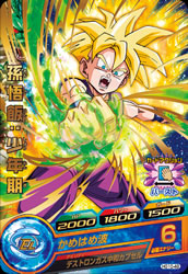 DRAGON BALL HEROES HG10-49