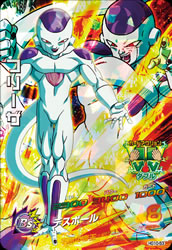DRAGON BALL HEROES HG10-53