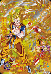 DRAGON BALL HEROES HG10-CP3