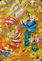 DRAGON BALL HEROES HG10-CP4