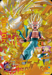 DRAGON BALL HEROES HG10-CP5