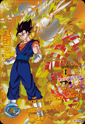 DRAGON BALL HEROES HG10-CP6