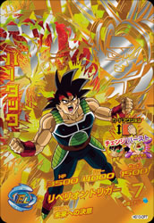 DRAGON BALL HEROES HG10-CP7