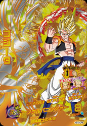 DRAGON BALL HEROES HG10-CP8