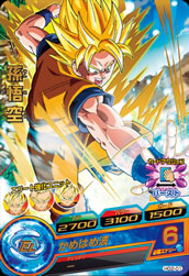 DRAGON BALL HEROES HG2-01