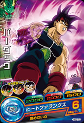 DRAGON BALL HEROES HG2-12