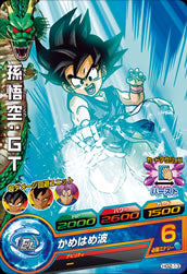 DRAGON BALL HEROES HG2-13