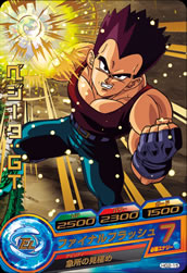 DRAGON BALL HEROES HG2-15