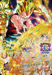 DRAGON BALL HEROES HG2-16