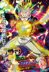 DRAGON BALL HEROES HG2-18