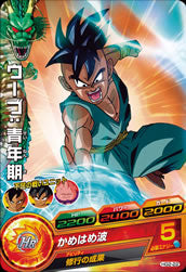 DRAGON BALL HEROES HG2-22