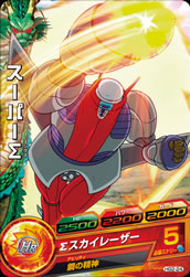 DRAGON BALL HEROES HG2-24