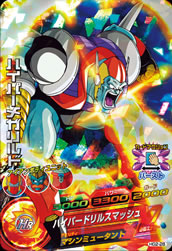 DRAGON BALL HEROES HG2-28