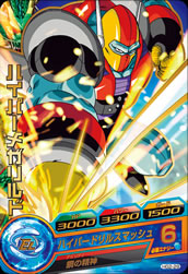 DRAGON BALL HEROES HG2-29