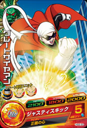 DRAGON BALL HEROES HG2-33