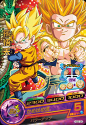 DRAGON BALL HEROES HG2-34
